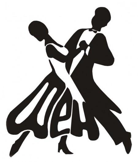 Латиноамерикански Танци
